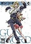 ガン×ソード VOL.4 [DVD]