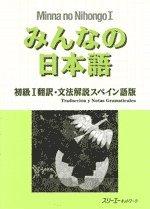 Minna no Nihongo I Spanish Traduccion y Notas Gramaticales