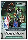 Videonow Personal Video Disc Superstars of the NBA