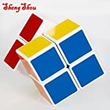 OnceAll SHS 2x2x2 Mini Cube Rubik's Magic Cube Puzzle Toy White