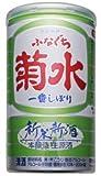 菊水 ふなぐち 新米新酒 200ml×30本