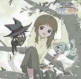 臣士魔法劇場リスキー☆セフティ あっ!サウンドトラック