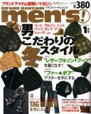 ブランドBargain Men's (バーゲンメンズ) 2008年 01月号 [雑誌]