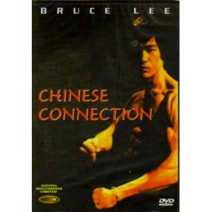 Amazoncom Fist of Fury Bruce Lee Maria Yi James Tien