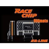 サブコン レースチップ アルティメイト Racechip Ultimate FIAT 500/500C/500S 0.9 TwinAir 85PS/145Nm