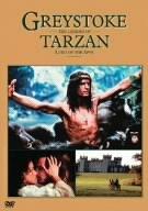 グレイストーク -類人猿の王者- ターザンの伝説 [DVD]