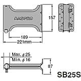 マスプロ電工 サイドベース UHFアンテナ(1台)設置用 適合マスト16~25.4mm 溶融亜鉛メッキ SB25S