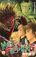 Mr.FULLSWING (23) (ジャンプ・コミックス)