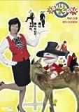 saku saku Ver.3.0 新たなる望み [DVD]