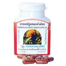 Safflower Carthamus Tinctorius Linn 100 Capsules, Helps Cholesterol Thanyaporn