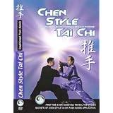 Chen Style Tai Chi Traditional Push Hand Application DVD - featured Grandmaster Cheng JIncai,Cheng Jincai is a successor of the 18th generation Grand master Chen Zhaokui in North America. ~ Grandmaster Cheng Jin Cai