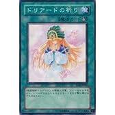ドリアードの祈り 【N】 TLM-JP043-N [遊戯王カード]《ザ・ロスト・ミレニアム》