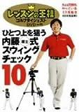 ���b�X���̉��l Vol.15 [DVD]
