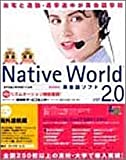 Native World