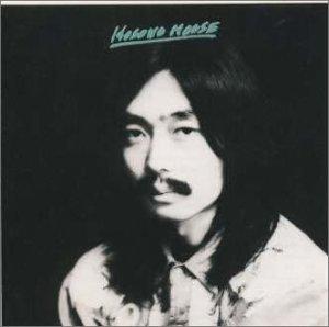 Haruomi Hosono Haruomi Hosono Presents Making Of Non Standard Music