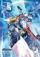トランスフォーマー ギャラクシーフォース VOL.10 [DVD]