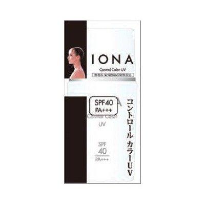 イオナ コントロールカラー UV