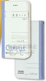 モノモード ワンパンマン iPhone6s/iPhone6対応 フリップケース 先生ノート MOP-01B