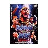 ビヨンド・ザ・マット [DVD]