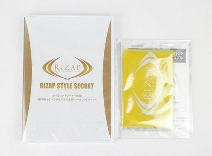 ライザップ 4日間集中エクササイズ & RIZAPシークレットメソッド DVD +スタイル バンド セット