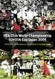 FIFAクラブワールドチャンピオンシップ トヨタカップ ジャパン2005 総集編 [DVD]