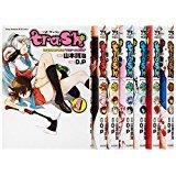 trash. コミック 1-8巻セット (ヤングチャンピオン烈コミックス)