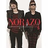 ノラジョ (Norazo) 5集 全国制覇