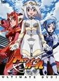 UG★アルティメットガール ULTIMATE DVD 1