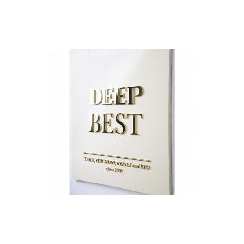 DEEP BEST (初回受注限定生産) (ALBUM+2枚組DVD)をAmazonでチェック!
