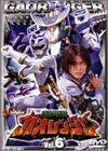 Image de 百獣戦隊ガオレンジャー VOL.6 [DVD]
