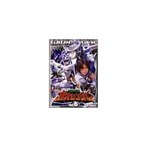 百獣戦隊ガオレンジャー VOL.6 [DVD]