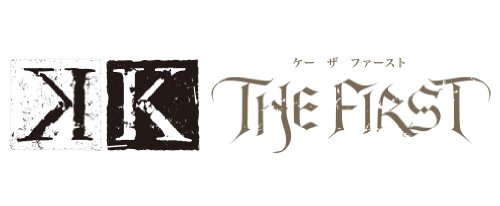 K ‐THE FIRST‐(3)(完) (Gファンタジーコミックス)