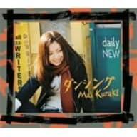 20th Single 「ダンシング」
