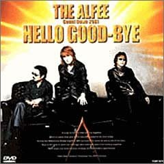 Count Down 2001 HELLO GOOD-BYE [DVD]