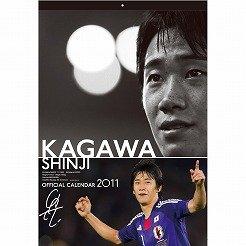 Jリーグエンタープライズ 2011香川 真司 オフィシャルカレンダー