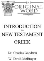Introduction to Greek CD