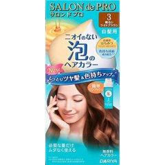 サロンドプロ ワンプッシュ泡のヘアカラー #3 明るいライトブラウン ダリヤ