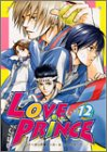 Love prince (12) (エーピーセレクション)