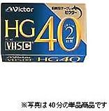 Victor 2TC-30HGD VHS-Cカセット 30HGD HGシリーズ 2本