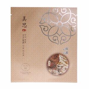 韓国コスメミシャ 美思 エイヒョン 保湿 シートマスク