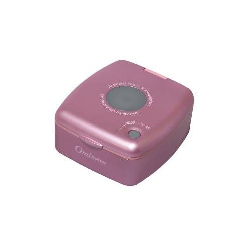オーラクリーンDα 入れ歯用紫外線除菌ケース メタリックピンク DV-550PT