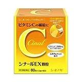 シナールEX 顆粒(60包) 【第3類医薬品】