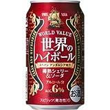 キリン 世界のハイボール 樽熟シェリー&ソーダー 350Ml 1缶