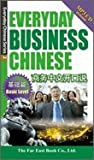 img - for Everyday Business Chinese: Basic Level (Chinese Edition) book / textbook / text book