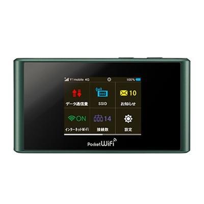 ZTE Y!mobile Pocket WiFi 305ZT ラピスブラック