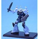ガンダムコレクション3 グフカスタム (3連ガトリング砲) 《ブラインドボックス》