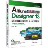 cax-engineering-series-altium-designer-13-circuit-design-and-simulation-system-board-from-entry-to-t