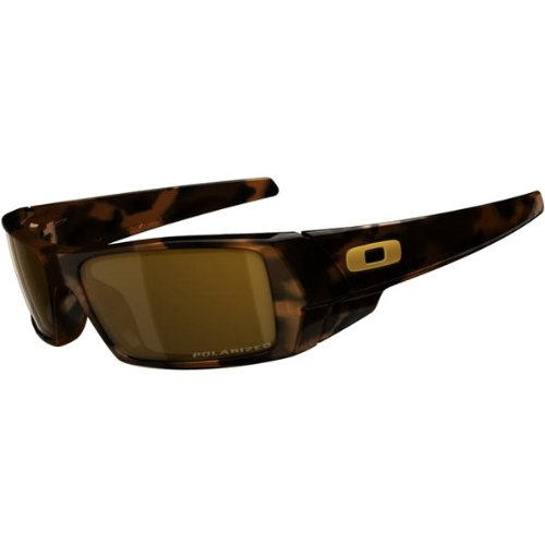 Oakley Gascan Men Sportswear Polarized Sunglasses