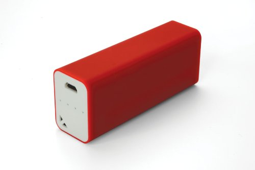 Yell BPR28 2800mAh Power Bank