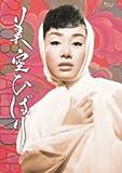 美空ひばり 2008年カレンダー
